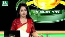 NTV Moddhoa Raater Khobor   11 October 2019