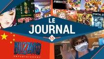 CHINE et Jeux Vidéo, une relation compliquée ? | LE JOURNAL #55