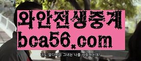 【온라인포커】【로우컷팅 】∽풀팟홀덤【♡www.ggoool.com♡ 】풀팟홀덤적토마게임바둑이ᗳ적토마게임모바일ᗳ적토마블랙게임ಈ 적토마모바일ಈ 적토마사이트ᙚ적토마바둑이ᘇ배터리게임ᘇ바둑이ᘏ루비게임ᘏ적토마주소임팩트게임ᗕ몰디브게임ᗕ클로버게임ᖿ해적게임ᖵ온라인고스톱ᖵ원탁바둑이게임ಠ 모바일바둑이ಠ 골목게임∽【온라인포커】【로우컷팅 】