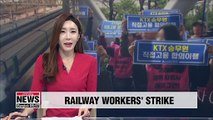 S. Korean railway labor union goes on three-day strike from Friday morning