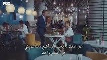 مسلسل الطبيب المعجزة مترجم  للعربية  الحلقة  5 الخامسة - القسم الثاني