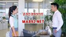 온라인경마사이트 서울경마예상 MA892. NET 사설경마사이트 인터넷경마