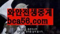 【로우컷팅 】【 클로버바둑이】【 rkfh321.com】ᙩ온라인바둑이ᙩ【♂️ www.ggoool.com ♂️】ᙩ온라인바둑이ᙩಈ pc홀덤ಈ  ᙶ pc바둑이 ᙶ pc포커풀팟홀덤ಕ홀덤족보ಕᙬ온라인홀덤ᙬ홀덤사이트홀덤강좌풀팟홀덤아이폰풀팟홀덤토너먼트홀덤스쿨કક강남홀덤કક홀덤바홀덤바후기✔오프홀덤바✔గ서울홀덤గ홀덤바알바인천홀덤바✅홀덤바딜러✅압구정홀덤부평홀덤인천계양홀덤대구오프홀덤 ᘖ 강남텍사스홀덤 ᘖ 분당홀덤바둑이포커pc방ᙩ온라인바둑이ᙩ온라인포커도박pc방불