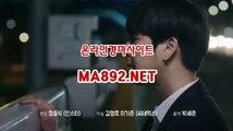 인터넷경정사이트 MA892.NET 인터넷경마사이트 사설경마정보