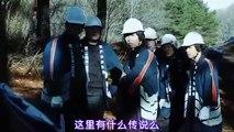 日劇 » MM9特異生物部04
