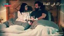 مسلسل اليمين او القسم اعلان الحلقة 93 مترجم للعربية بجودة عالية Hd