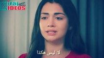 مسلسل اليمين او القسم اعلان الحلقة 76  مترجم للعربية بجودة عالية Hd