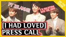 [Showbiz Korea] Lee Hong-gi(이홍기)'s Interview for the musical 'I had Loved(사랑했어요)'