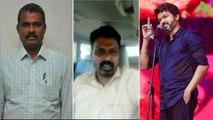 Director Saamy slam Vijay : ரசிகர்களுக்கு கை கொடுத்து Dettol போட்டு கை கழுவிய விஜய்-வீடியோ