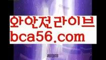 【로우컷팅 】【 몰디브바둑이】【 rkfh321.com】한게임홀덤【www.ggoool.com 】한게임홀덤ಈ pc홀덤ಈ  ᙶ pc바둑이 ᙶ pc포커풀팟홀덤ಕ홀덤족보ಕᙬ온라인홀덤ᙬ홀덤사이트홀덤강좌풀팟홀덤아이폰풀팟홀덤토너먼트홀덤스쿨કક강남홀덤કક홀덤바홀덤바후기✔오프홀덤바✔గ서울홀덤గ홀덤바알바인천홀덤바✅홀덤바딜러✅압구정홀덤부평홀덤인천계양홀덤대구오프홀덤 ᘖ 강남텍사스홀덤 ᘖ 분당홀덤바둑이포커pc방ᙩ온라인바둑이ᙩ온라인포커도박pc방불법pc방사행성pc방성인pc로우바