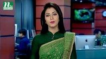 NTV Modhyanner Khobor   11 October 2019