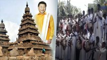 Modi Xi Bharatnatyam In Mahabalipuram Begins -வீடியோ
