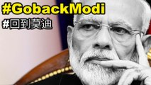 #GobackModi in Chinese Unites The Innovative Tamil Twitterati | Oneindia Kannada