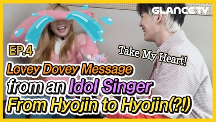 Love and War! What happened when Hyojin from ONF meets Hyoin from BEG ❤