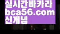 【성인pc】【로우컷팅 】적토마게임바둑이【www.ggoool.com 】적토마게임바둑이ಈ pc홀덤ಈ  ᙶ pc바둑이 ᙶ pc포커풀팟홀덤ಕ홀덤족보ಕᙬ온라인홀덤ᙬ홀덤사이트홀덤강좌풀팟홀덤아이폰풀팟홀덤토너먼트홀덤스쿨કક강남홀덤કક홀덤바홀덤바후기✔오프홀덤바✔గ서울홀덤గ홀덤바알바인천홀덤바✅홀덤바딜러✅압구정홀덤부평홀덤인천계양홀덤대구오프홀덤 ᘖ 강남텍사스홀덤 ᘖ 분당홀덤바둑이포커pc방ᙩ온라인바둑이ᙩ온라인포커도박pc방불법pc방사행성pc방성인pc로우바둑이pc게임성인바둑이