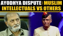 Muslim intellectuals appeal to return Ayodhya land, litigants oppose | Oneindia News