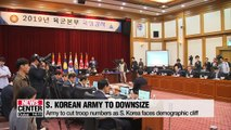 Army to cut number of troops as S. Korea faces demographic cliff