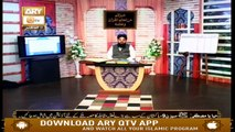 Quran Suniye Aur Sunaiye - 11th October 2019 - ARY Qtv