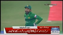 PCB decides to maintain Sarfaraz Ahmed as T20 captain in upcoming AUS series