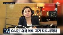 이번엔 KBS 기자 도 넘은 신상털기…얼굴사진·전화번호 공개