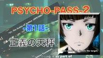PSYCHO-PASS-2 サイコパス-2 第1話/正義の天秤 <299/300> HD