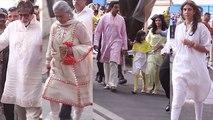 Aaradhya Bachchan, Aishwarya Rai Bachchan & family join Amitabh Bachchan birthday party | FilmiBeat