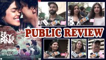 Public Review | The Sky Is Pink | Priyanka Chopra Jonas, Farhan Akhtar