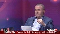 Report TV -Shameti: Maxhoranca do ta çojë deri në fund shkarkimin e presidentit!