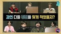 [SUB ESP] BTS RUN CAP-86 & BEHIND THE SCENE - Día especial Hangul
