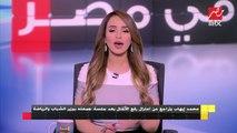 محمد إيهاب يتراجع عن اعتزال رفع الأثقال بعد جلسة جمعته بوزير الشباب والرياضة
