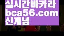 【로우컷팅 】【 엘리트게임】【 rkfh321.com】적토마주소【www.ggoool.com 】적토마주소ಈ pc홀덤ಈ  ᙶ pc바둑이 ᙶ pc포커풀팟홀덤ಕ홀덤족보ಕᙬ온라인홀덤ᙬ홀덤사이트홀덤강좌풀팟홀덤아이폰풀팟홀덤토너먼트홀덤스쿨કક강남홀덤કક홀덤바홀덤바후기✔오프홀덤바✔గ서울홀덤గ홀덤바알바인천홀덤바✅홀덤바딜러✅압구정홀덤부평홀덤인천계양홀덤대구오프홀덤 ᘖ 강남텍사스홀덤 ᘖ 분당홀덤바둑이포커pc방ᙩ온라인바둑이ᙩ온라인포커도박pc방불법pc방사행성pc방성인pc로우바둑