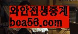 【로우컷팅 】【 몰디브게임 먹튀】【 rkfh321.com】[[[[풀팟홀덤아이폰【♪ www.ggoool.com♪ 】풀팟홀덤아이폰ಈ pc홀덤ಈ  ᙶ pc바둑이 ᙶ pc포커풀팟홀덤ಕ홀덤족보ಕᙬ온라인홀덤ᙬ홀덤사이트홀덤강좌풀팟홀덤아이폰풀팟홀덤토너먼트홀덤스쿨કક강남홀덤કક홀덤바홀덤바후기✔오프홀덤바✔గ서울홀덤గ홀덤바알바인천홀덤바✅홀덤바딜러✅압구정홀덤부평홀덤인천계양홀덤대구오프홀덤 ᘖ 강남텍사스홀덤 ᘖ 분당홀덤바둑이포커pc방ᙩ온라인바둑이ᙩ온라인포커도박pc방불법pc방사행