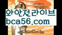 【온라인포커】【로우컷팅 】ᙬ온라인홀덤ᙬ【♡www.ggoool.com♡ 】ᙬ온라인홀덤ᙬಈ pc홀덤ಈ  ᙶ pc바둑이 ᙶ pc포커풀팟홀덤ಕ홀덤족보ಕᙬ온라인홀덤ᙬ홀덤사이트홀덤강좌풀팟홀덤아이폰풀팟홀덤토너먼트홀덤스쿨કક강남홀덤કક홀덤바홀덤바후기✔오프홀덤바✔గ서울홀덤గ홀덤바알바인천홀덤바✅홀덤바딜러✅압구정홀덤부평홀덤인천계양홀덤대구오프홀덤 ᘖ 강남텍사스홀덤 ᘖ 분당홀덤바둑이포커pc방ᙩ온라인바둑이ᙩ온라인포커도박pc방불법pc방사행성pc방성인pc로우바둑이pc게임성인바둑