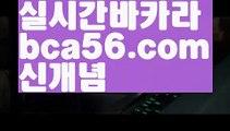 {{성인pc바둑이}}【로우컷팅 】♻한게임바둑이【www.ggoool.com 】한게임바둑이ಈ pc홀덤ಈ  ᙶ pc바둑이 ᙶ pc포커풀팟홀덤ಕ홀덤족보ಕᙬ온라인홀덤ᙬ홀덤사이트홀덤강좌풀팟홀덤아이폰풀팟홀덤토너먼트홀덤스쿨કક강남홀덤કક홀덤바홀덤바후기✔오프홀덤바✔గ서울홀덤గ홀덤바알바인천홀덤바✅홀덤바딜러✅압구정홀덤부평홀덤인천계양홀덤대구오프홀덤 ᘖ 강남텍사스홀덤 ᘖ 분당홀덤바둑이포커pc방ᙩ온라인바둑이ᙩ온라인포커도박pc방불법pc방사행성pc방성인pc로우바둑이pc게임성인바둑이