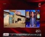 """عمرو أديب يكشف تناقض أردوغان بشأن اليمن:""""كذاب وانتهازى"""""""