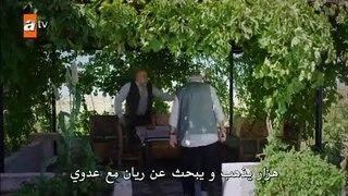 مسلسل زهرة الثالوث الموسم 2 الحلقة 16 جزء 2