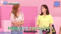[Sub español] Idol Room-Oh Ha Young_EP65 [Part 1] Ful DRIVE