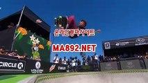 주말경마사이트 ma892.net 사설경마사이트 경마예상사이트