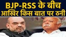 BJP-RSS में इस मामले को लेकर ठनी, देशभर में विरोध पर उतरे कार्यकर्ता | वनइंडिया हिंदी