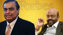 India Rich List 2019 : Mukesh Ambani dominates : போர்ப்ஸ் பட்டியலில் இடம் பிடித்த தமிழர்-வீடியோ
