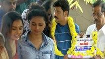 Kattil Poojai | Kattil Movie Pooja | E.V Ganesh Babu | Srushti dange | Kattil Tamil Movie Poojai