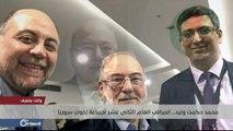 محمد وليد، مراقب إخوان سوريا.. حمائم الإصلاح في مواجهة تحجر الصقور - وانت بتعرف