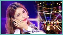 [HOT] ANS - Boom Boom ,   ANS - Boom Boom Show Music core 20191012