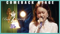 [Comeback Stage] BAEK Z YOUNG - We,  백지영 - 우리가  Show Music core 20191012