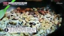 영양&간편 ^-^b '견과류 단백질 바' 만들기