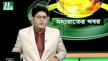 NTV Moddhoa Raater Khobor | 12 October 2019