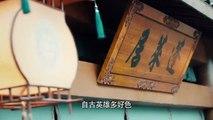 Đây Khoảng Sao Trời Kia Khoảng Biển Tập 66 - Tập Cuối - VTV3 thuyết minh - Phim Trung Quốc tap cuoi - phim day la khoang sao troi kia khoang bien tap 66
