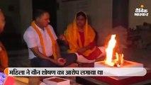 महिला ने लगाया यौन शोषण का आरोप, एसडीएम ने आधी रात में गायत्री मंदिर खुलवाकर शादी कर ली