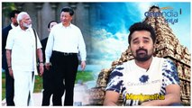 This is The Reason to China President India Tour | Oneindia Kannada