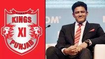 IPL 2020 : Anil Kumble Appointed Head Coach Of Kings XI Punjab ! || Oneindia Telugu